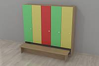 Шкаф детский 5-ти секционный с лавкой цветной 1521*320*1400h