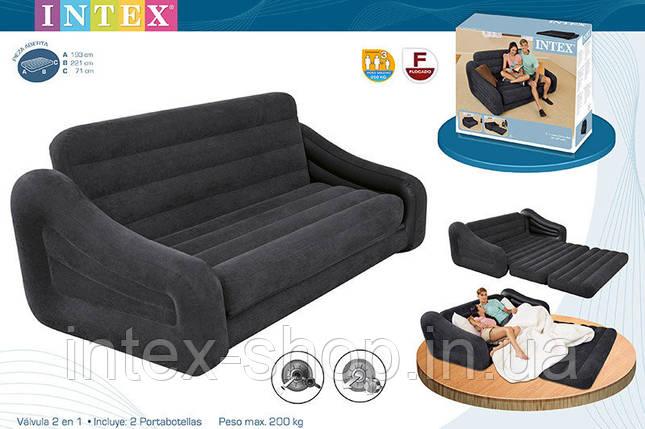 Надувной диван-трансформер 5-в-1 193x231x71см intex 68566, фото 2