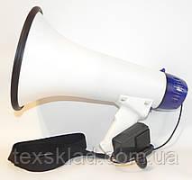 Гучномовець HMP-1501 blue рупор (запис голосу/20W/сирена/акумулятор)