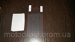 Матова плівка для смартфона Motorola Droid Razr HD/Maxx XT926