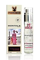Женский мини парфюм с феромонами Montale Roses Musk (Монатль Роузез Муск) ,45 мл