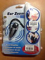 ***УЦЕНКА***Слуховой аппарат с усилителем звука Ear Zoom UC950