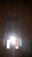 Матова плівка для смартфона Motorola Droid Ultra/Maxx XT1080