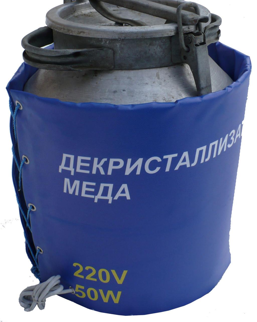 Декристаллизатор меда