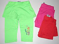 Трикотажные бриджи+юбка для девочек Sincere оптом, 98-128 pp.