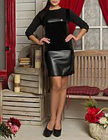 """Женское стильное платье """"Казино"""" с велюром и эко-кожей"""
