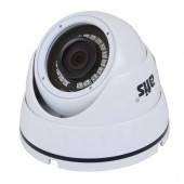 MHD видеокамера AMVD-2MIR-20W/2.8 Pro