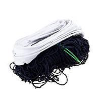 Cетка волейбольная с тросом мягкая веревка S-006.Распродажа