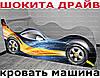 Кровать машина ШОКИТА ДРАЙВ - необычный и стильный подарок для Вашего малыша! Бесплатная доставка по Украине! Только у нас на кровать-машина.com.ua