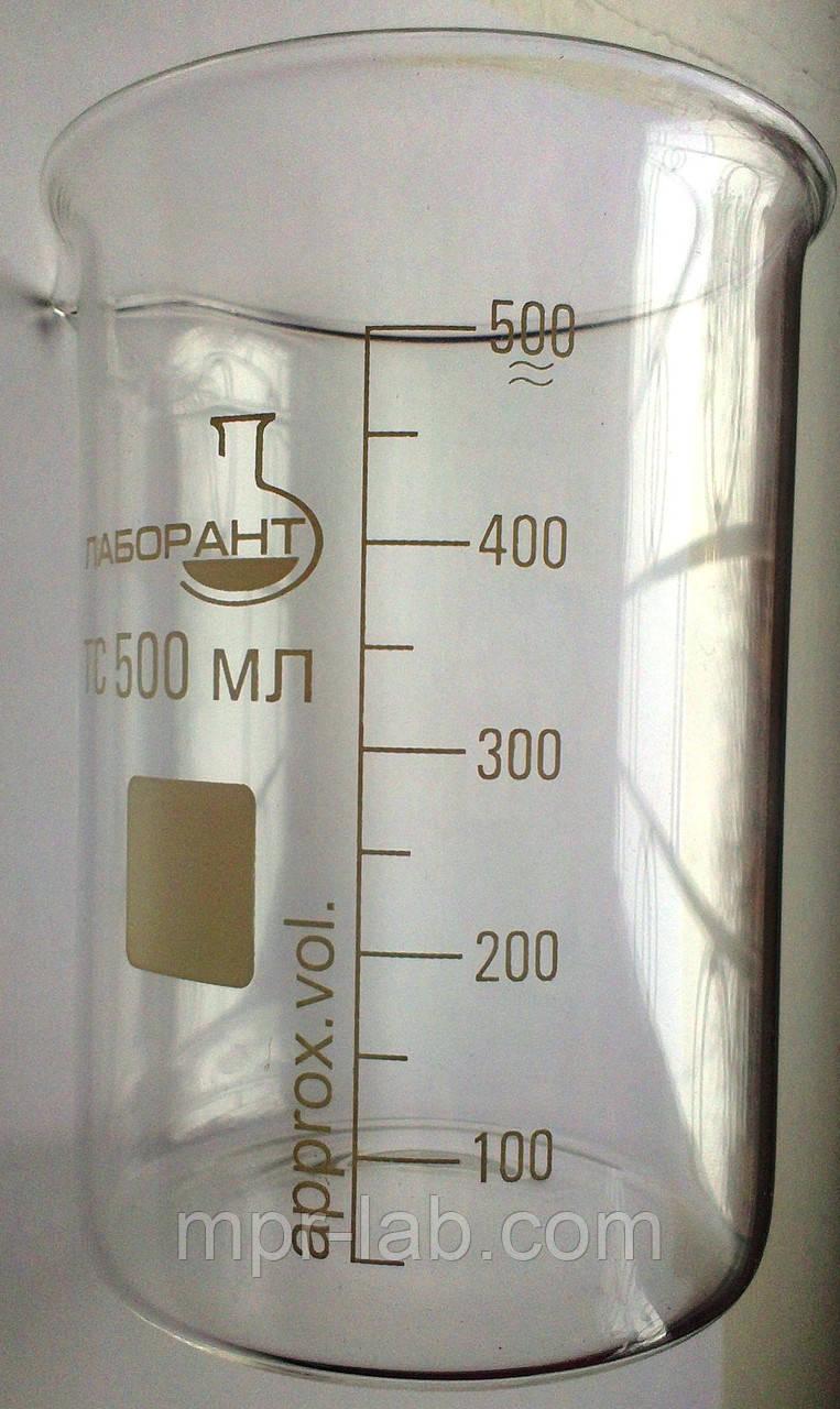 Стакан мерный Н-1-500 ТС (низкий с носиком) со шкалой V-500 мл ГОСТ 25336-82 из термически стойкого стекла