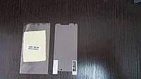 Матова плівка для смартфона Motorola Moto X