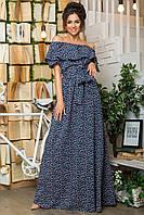Легкое платье в пол - PL1071