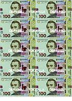 Деньги 003