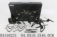 Квадрокоптер на радио управлении, свет, запасные лопасти, в коробке 64,0*10,5*46,0см