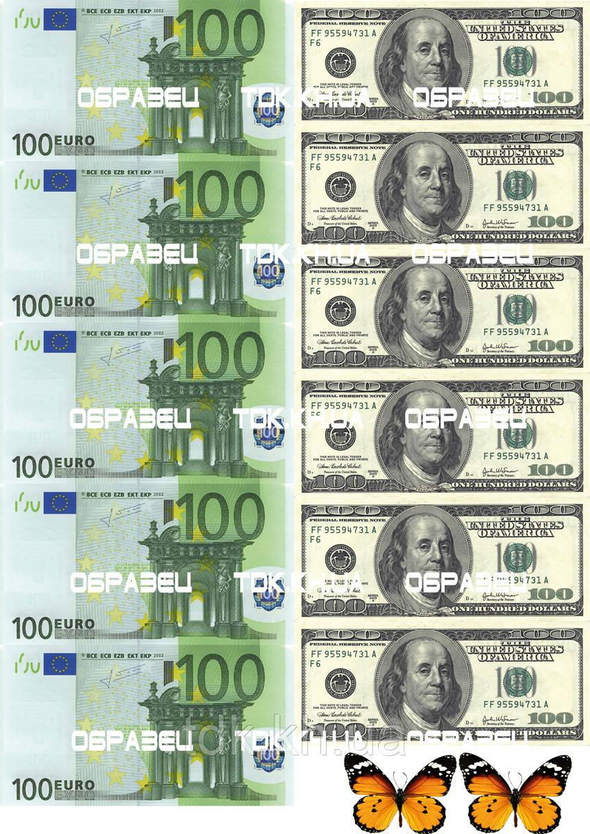 Деньги 004