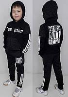 """Спортивный костюм для мальчика  """"Compton """" р.122-152см"""