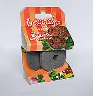 Набор для заточки ножа и сетки мясорубки