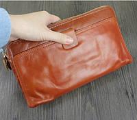 Клатч портмоне Marrant 9041LBr светло-коричневый кожа