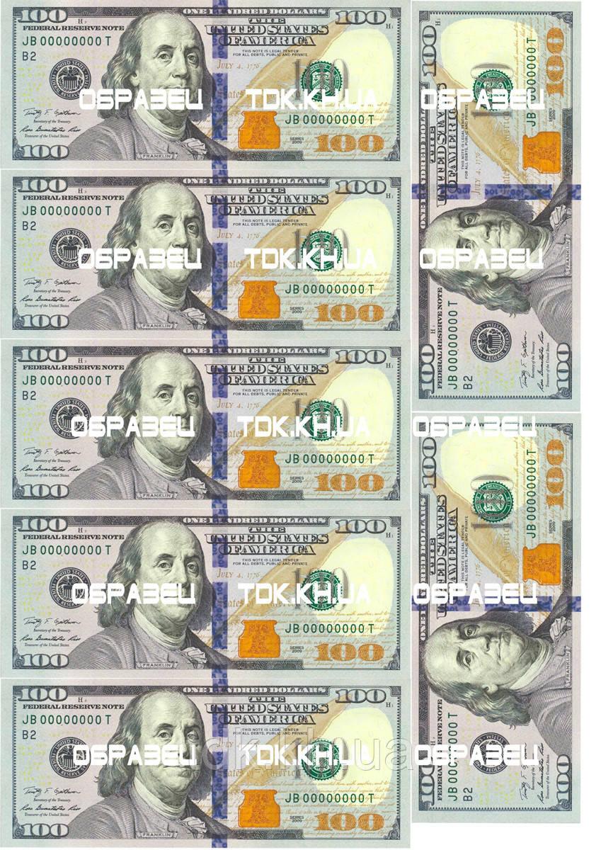 Деньги 005