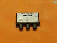 Дуплексная антенна T70 GSM-Telestart - 66607A AUDI A6 2.5TDI