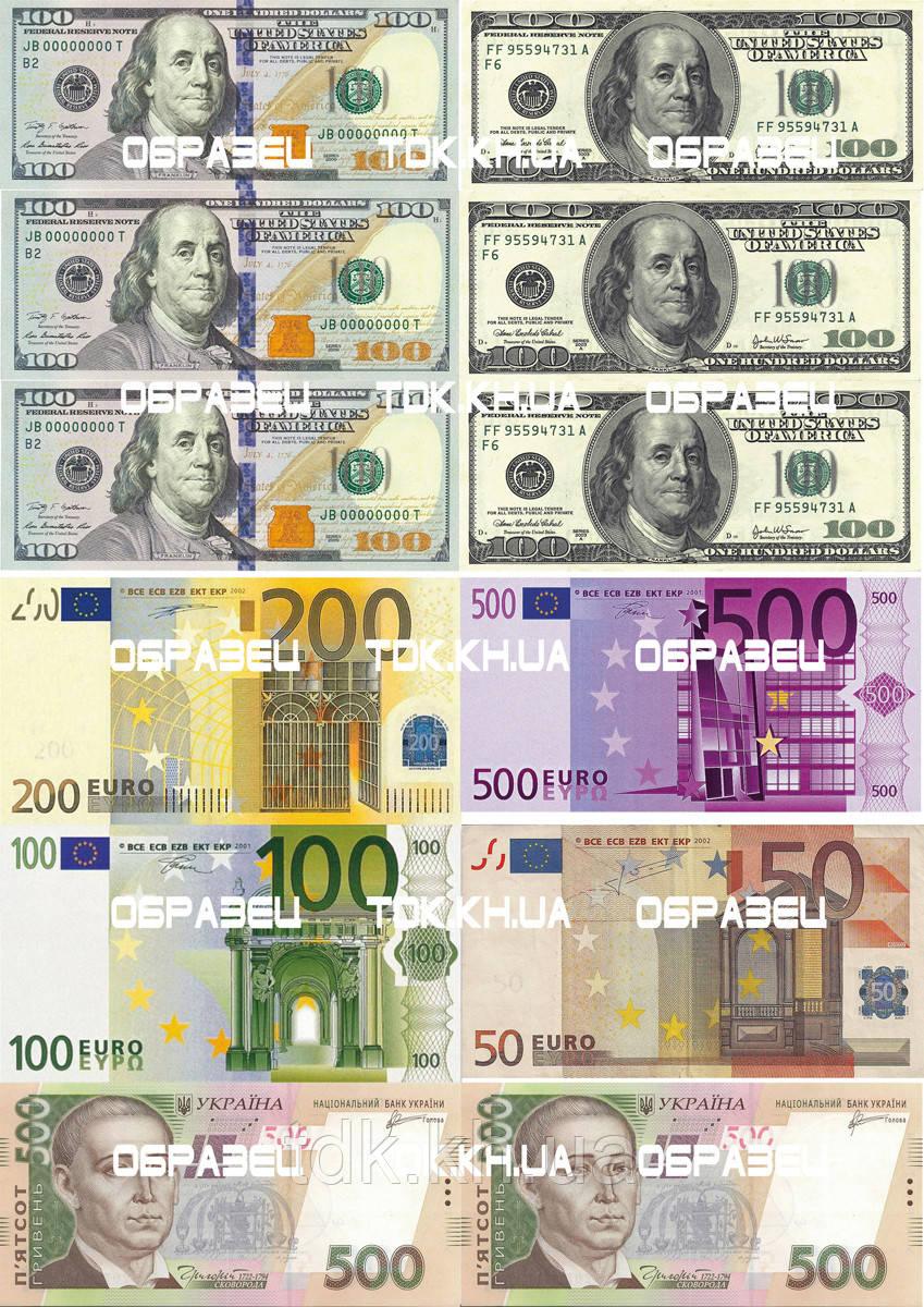 Деньги 008