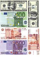 Деньги 009