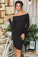 Роскошное вечернее платье - PL1066