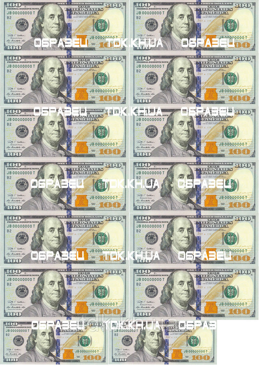 Деньги 010