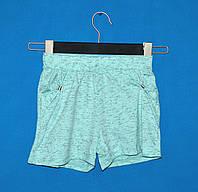 Трикотажные шорты Monili 3125 для девочки 9-13 лет