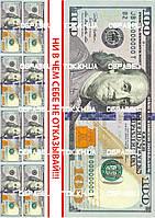 Деньги 011