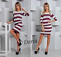Женский стильный костюм кофточка+юбка ДЧ-29