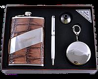 Подарочный набор 4в1 Фляга, Раздвижной стакан, Лейка, Ручка AL-805