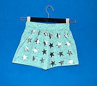 Трикотажные шорты Monili 3124 для девочки 9-13 лет