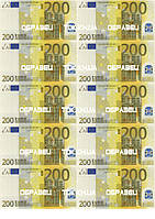Деньги 013