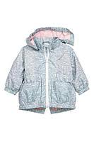 Куртка ветровочка для девочки H&M