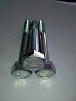 Болт 10х65х1,25 кп.8.8 картера маховика, тяги рычага КПП КАМАз  БелЗАН