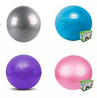 Мяч для фитнеса Profit, 85 см, М 0278 U/R, фитбол