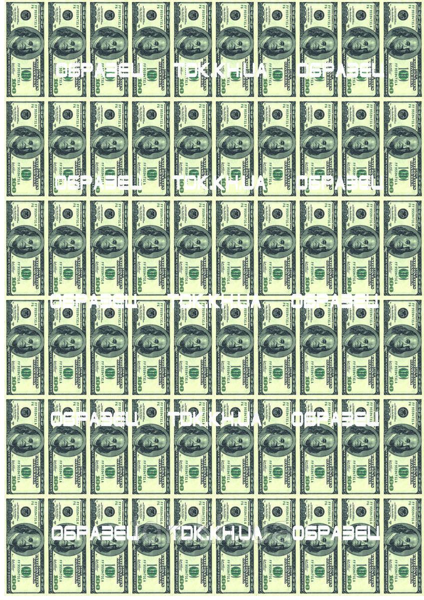 Деньги 014