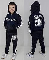"""Спортивный костюм для мальчика  """"Compton """" р.104-152см"""