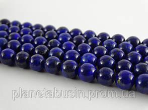 8 мм Лазурит, CN127, Натуральный камень, Форма: Шар, Отверстие: 1 мм, кол-во: 47-48 шт/нить, фото 2