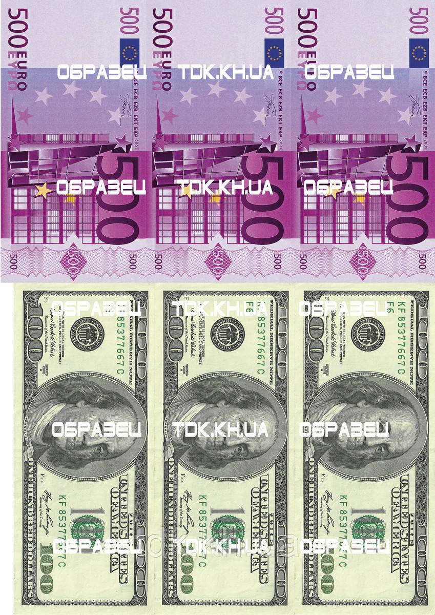 Деньги 016