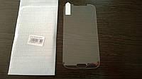 Захисне скло для Samsung Galaxy S4