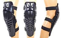 Мотозащита (колено, голень) FOX M-4553 RAPTOR