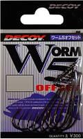 Крючки офсетные Decoy Worm 5 Offset #6