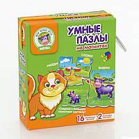 Влади-Тойс VT-1504-33 Розумні пазли Ферма