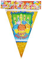 """Флажки для праздника """"Happy Birthday"""" желтые Happy Party"""