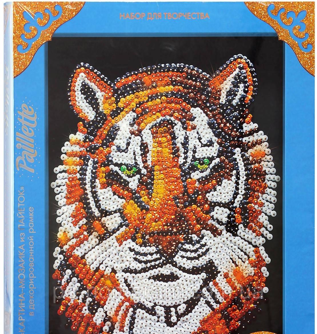 Пайетки Maxi Тигр (Пн-02-04) Картина мозаика из пайеток