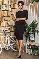 Стильное обтягивающее платье - PL1069