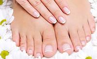 Стоп Актив - средство для лечения грибка ног