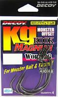 Крючки офсетные Decoy Worm 26 Kg Hook Magnum #6/0